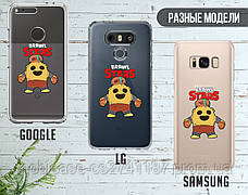 Силиконовый чехол для Samsung A805 Galaxy A80 Brawl Stars (Бравл Старс) (13024-3336), фото 3