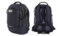 Рюкзак Terra incognita Matrix 22 литра черный