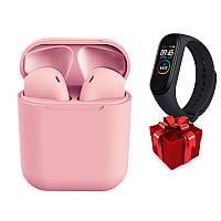Беспроводные наушники inPods 12 pink (розовые) + Фитнес браслет Band M4 в ПОДАРОК