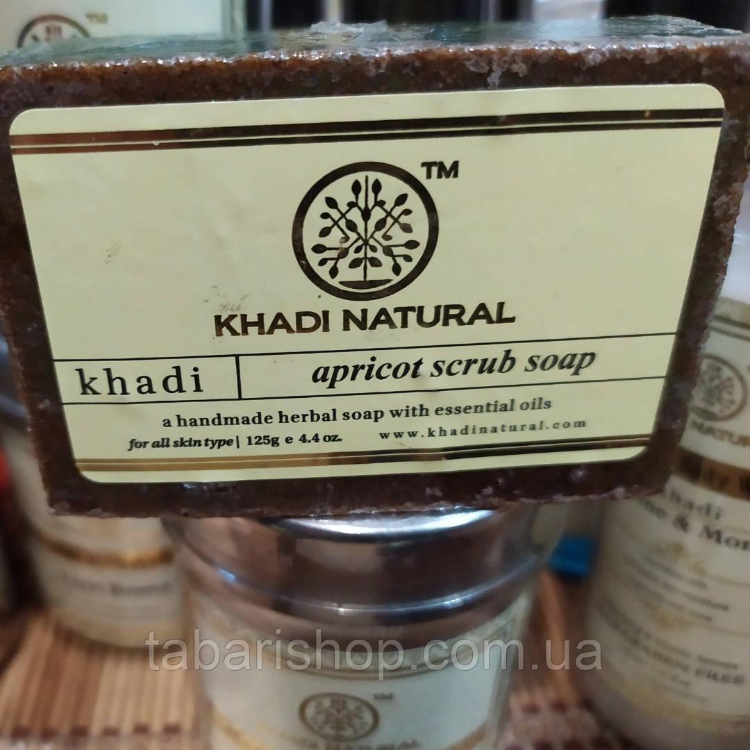 Мило-скраб Кхаді Абрикос, Khadi Herbal Apricot Scrub Soap, 125г