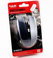 Мышь HAVIT HV-M921GT Wireless USB, blue
