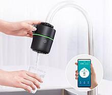 Умный фильтр воды Xiaomi 'Ecomo' Water Purifier Faucet