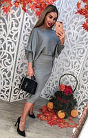 Женское нарядной платье на новый год графит, серый меланж 42-44 44-46, 46-48 50-52