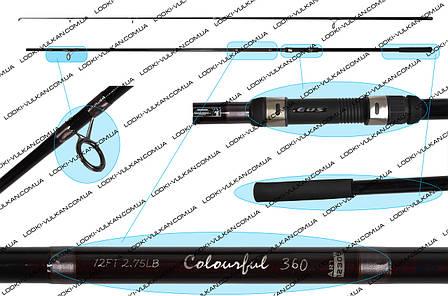 Карповое удилище EOS Сolourful  2.75 Lb.  3.6 м., фото 2