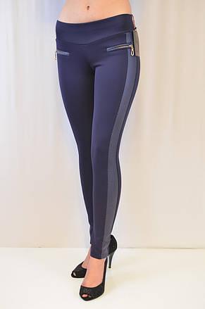 Стильные синие лосины с вставками из эластичного кожзаменителя, средняя посадка, цена от производителя, фото 3