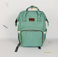 Рюкзак для мам мятный