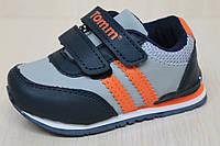 Детские кроссовки на мальчика, легкая спортивная обувь недорого тм Tom.m р.21,24