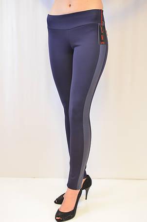 Модные синие лосины с вставками из кожзама по бокам, средняя посадка, цена от производителя, фото 2