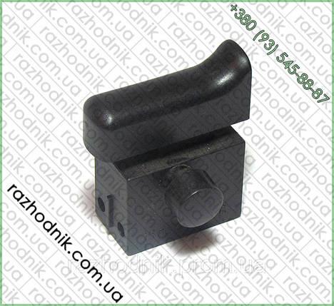 Кнопка перфоратора, фото 2