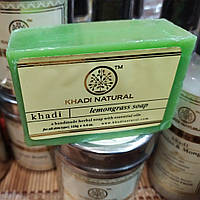Мило Кхаді Лемонграсс, Khadi Herbal Lemongrass Soap, 125г