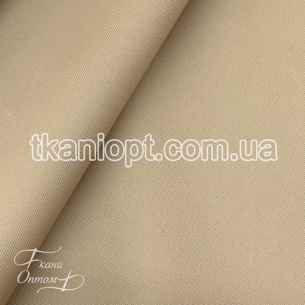 Ткань Оксфорд 600d pu светло-бежевый (290 gsm)