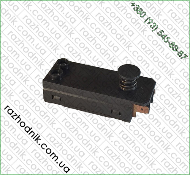 Кнопка отбойного молотка Bosch GSH 11 E