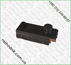 Кнопка відбійного молотка Bosch GSH 11 E