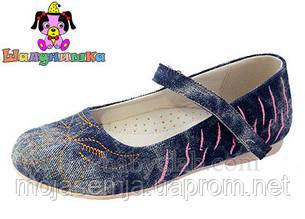 Джинсовые туфли для девочки Шалунишка 33