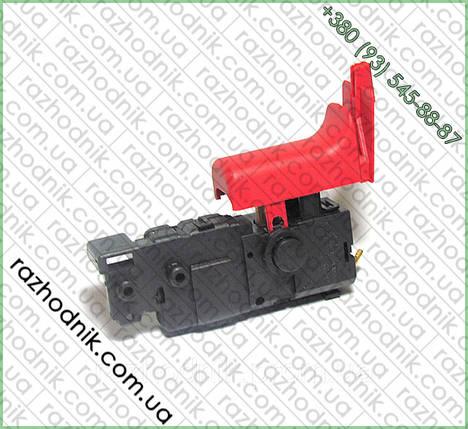 Кнопка перфоратора Bosch 2-26, фото 2
