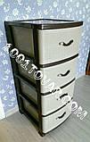 """Комод пластиковый """"Классический Ротанг"""", бежево-коричневый, 6 ящиков, Efe Plastics (Эфе Пластик), фото 2"""