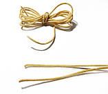 Гніт вощений 1,5 мм для свічок з вощини. Ціна за 1 метр., фото 2