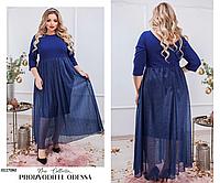 Платье вечернее декорировано сеткой миди креп-дайвинг 50-52,54-56, фото 1