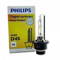 Ксеноновая лампа Philips D4S Xenon Standard 35W (42402 OEM) (1pcs carton)