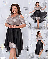 Платье женское батал   Валентина, фото 1