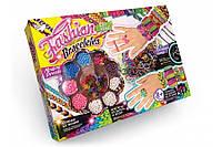 Набор для творчества Fashion Bracelets Danko Toys FB-02, фото 1