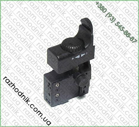 Кнопка дрели Интерскол 500-700 вт, фото 2