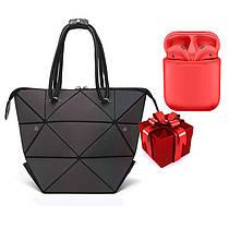 Стильная женская сумка Bao-Bao + Беспроводные сенсорные наушники inPods 12 Красные в ПОДАРОК!!!