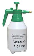 Обприскувач садовий ручний 1.5л VERANO 72-260