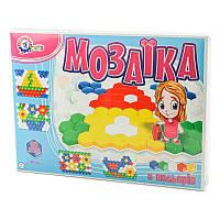 Мозаика для малышей 2 Оригинал