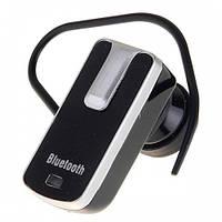 Bluetooth гарнитура N98