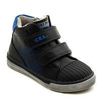 Ботинки для мальчика Сказка R528035872DB.26-31
