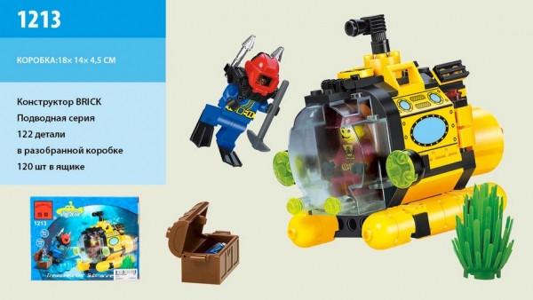 Детский конструктор Brick 1213
