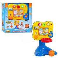 Развивающий интерактивный игровой центр «Баскетбол» 0738