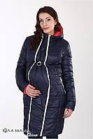 """Куртка для беременных зимняя  """"Kristin"""", синий с кораллово-красным и белыми молниями, фото 1"""