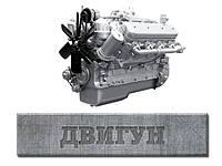 10. Двигун КрАЗ