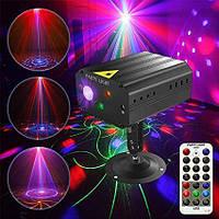 Мини светодиодный лазерный проектор для вечеринки с цветомузыкой и с 36 шаблонами (+пульт)