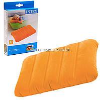 Подушка надувная Intex Интекс арт.68676 (оранжевая). Отлично подходит для отдыха на море, в бассейне