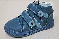 Детские ботинки на мальчика, демисезонная обувь, детские закрытые туфли тм Tom.m р.21,22