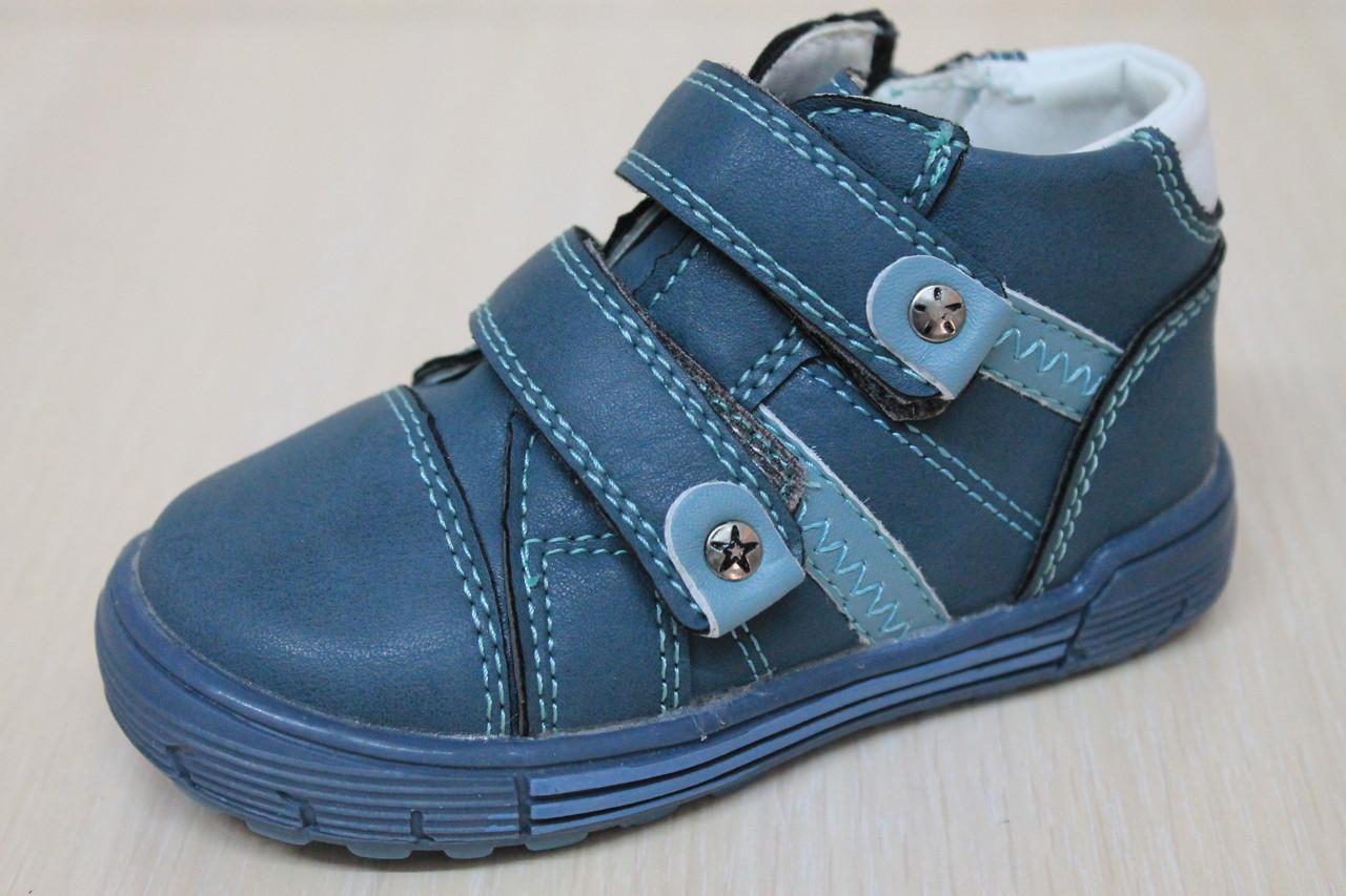 Детские ботинки на мальчика, демисезонная обувь, детские закрытые туфли тм Tom.m р.22 - Style-Baby детский магазин в Киеве