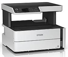 Струйный принтер МФУ Epson M2170 (C11CH43404)