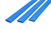 Термоусадочна трубка 8мм/4мм 1м синя, 10шт Technics 10-656 | термоусадочная синяя