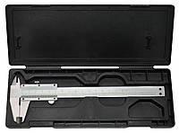 Штангенциркуль 150мм, точность 0,05мм S-line 15-640 | Штангенциркуль 150мм, точність 0,05мм S-line 15-640