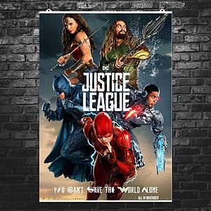 "Постер ""Justice League. You can't save the world alone"". Лига Справедливости. Размер 60x42см (A2). Глянцевая бумага"