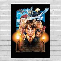"""Постер """"Гарри Поттер и философский камень"""". Harry Potter. Размер 60x42см (A2). Глянцевая бумага, фото 2"""