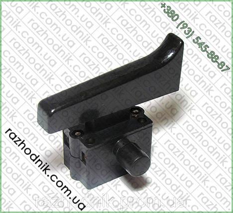 Кнопка болгарки Stern 230B, фото 2