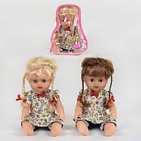 Говорящая кукла Алина 5514 (36) 2 вида, говорит на русском языке, в сумке [82027]