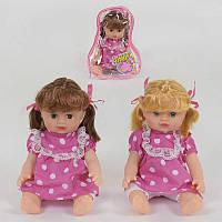 Говорящая кукла Алина 5513 (36) 2 вида, говорит на русском языке, в сумке [82025]