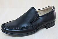 Туфли подростковые на мальчика, детская школьная обувь тм Том.м р. 37