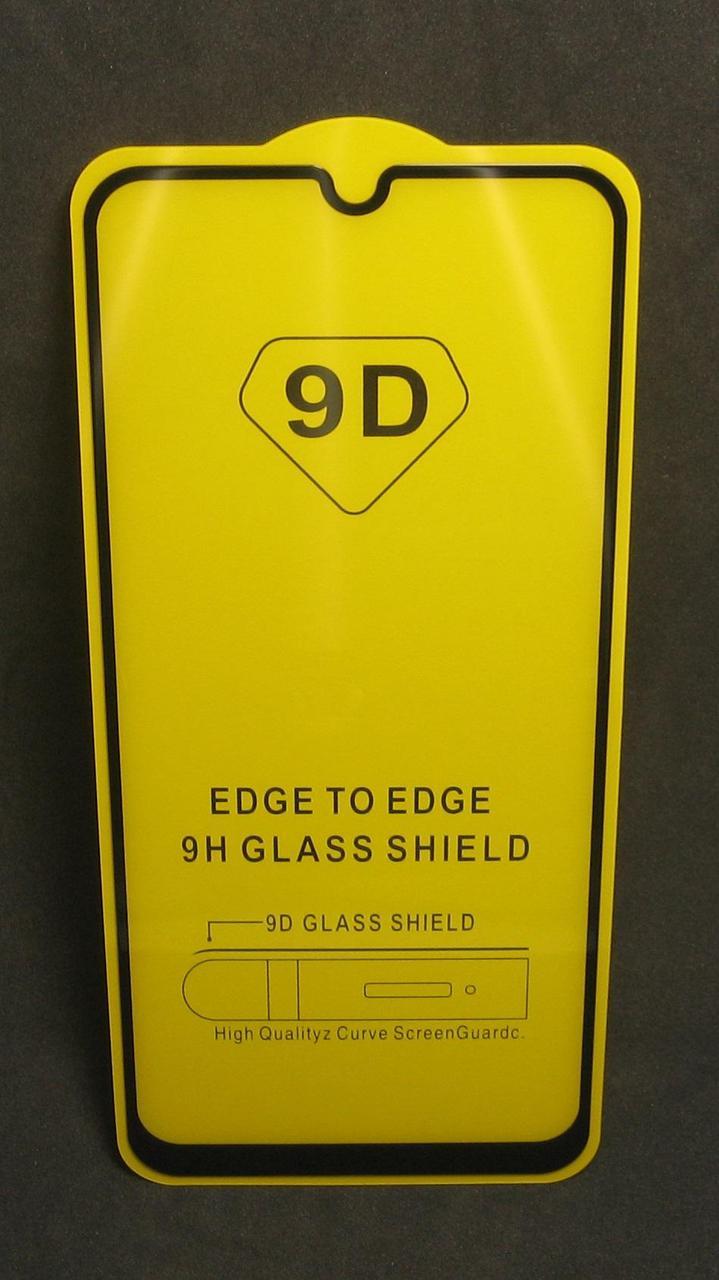 Захисне скло Full Glue Samsung M30 Black