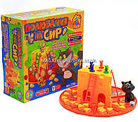 Настольная игра Fun Game «Охота на сыр» (полювання на сир) 7235